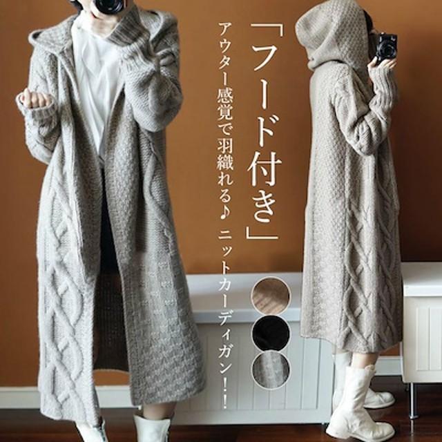 カーディガン 韓国ファッション 美人ニットセーター レディースファッション 秋冬
