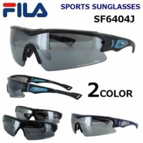 FILA スポーツサングラス メンズ UVカット 紫外線カット SF6404J  一眼レンズ 野球 ランニング