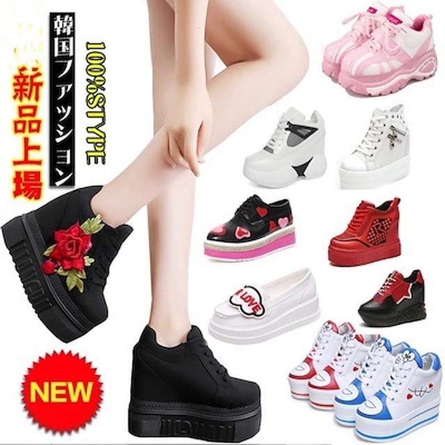 韓国ファッションスターEXO BIGBANG カップル ペアルック スニーカー 靴 シューズ ランニングシューズ キャンバス ハイカットスニーカー 白いスニーカー 厚底 刺绣
