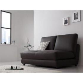 2P 2人 合皮 sofa 幅119 脚付き 折畳み 三つ折 ソファ ベッド ベット レザー 2人掛け 1人暮し Cleobury デザイン シンプル 合成皮革