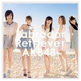 AKB48/ラブラドール・レトリバー Type-A 通常盤 【CD】