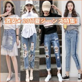 韓国レディースジーンズ特集!トレンディバイカラージーンズ ダメージデニムパンツ ガールス サスペンダー カジュアルジーンズ スキニー 切りっぱなし刺繍 ストレート スカート