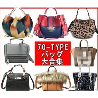 バッグ特集大容量トートバッグショルダーバッグハンドバッグ通学バッグ マザーバッグ 旅行バッグ 可愛い女子バッグ★オリジナル バッグ