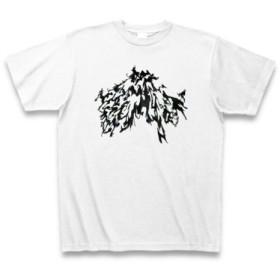 ◆森羅万象◆文字◆ロゴ◆ヘビーウェイト◆半袖◆Tシャツ◆ホワイト◆各サイズ選択可