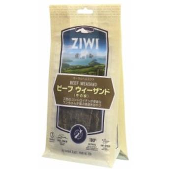 最短賞味2020.8・ジウィピーク 犬 ビーフ ウィーザンド 72g オーラルヘルスケア 犬用おやつ Ziwipeak 正規品 zi95679