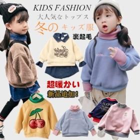9a11a0d5d25cc 韓国子供服 女の子 男の子  STREET WEAR スウェットパーカー キッズ