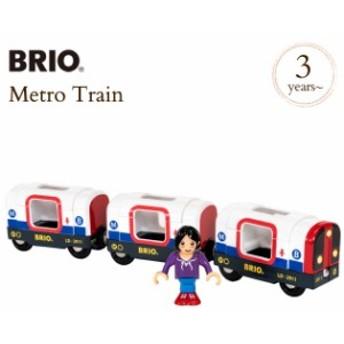 BRIO WORLD ブリオ ライト&サウンド付メトロ列車 33867 木のおもちゃ おもちゃ 木製玩具 ウッドトイ 電車