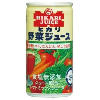 ヒカリ 有機野菜使用・野菜ジュース無塩190g 野菜系飲料