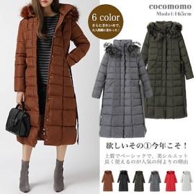 ロング丈中綿コート ダウンジャケット レディース 大人 ファー 毛皮 フォックス リアルファー 軽量 ブラック ベージュ 秋冬 大きいサイズ