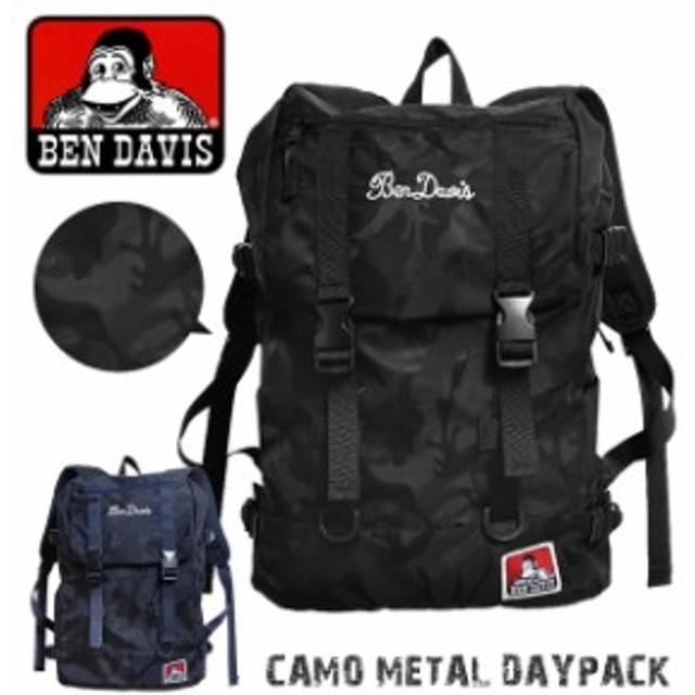 b6c0fb5add41 ベンデイビス リュック 大容量 通販 メンズ レディース おしゃれ シンプル 黒 ブラック ブランド BEN DAVIS 軽い
