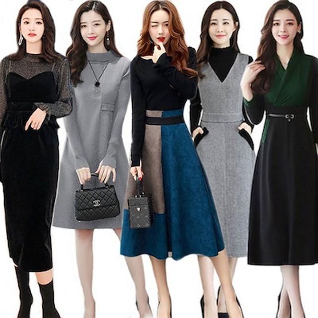 高品質で 正規品 韓国ファッションワンピース メリヤスワンピース ストライプのワンピース 長袖ワンピース 二点セットスカートニットワンピース