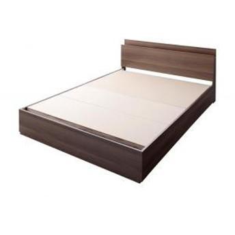 棚 ベッド Dublin べット 棚付き シングル スリム棚 宮棚付き ダブリン 木製ベッド 省スペース ベッド下収納 引き出し収納 500027307