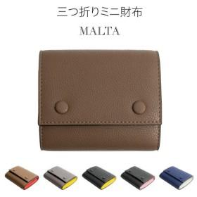財布 牛革 三つ折り財布 ツートンレザー ミニ財布 ボックス型 小銭入れ カード入れ レディース メンズ ユニセックス