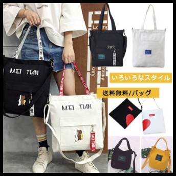 新型韓国ファッションは学生の鞄に包んで、携帯のかばん、小財布、トートバッグ、バッグ レディース、クルール トートバッグ
