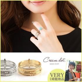 【ゆうパケットOK】 リング 重ね着け 指輪 多重 ライン シルバー 銀 ゴールド 金 細身 華奢 結婚式 大人可愛い レディース プレゼント