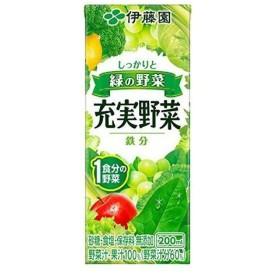 伊藤園 充実野菜 緑の野菜ミックス 200ml