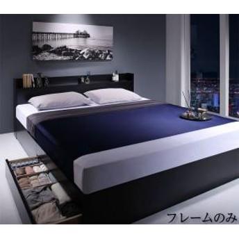 棚・コンセント付収納ベッド ベッドフレームのみ シングル