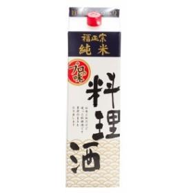 福光屋 福正宗 純米料理酒 パック 1800ml 1.8L 1本