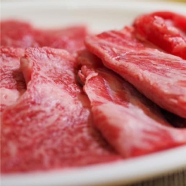 国産牛(F1) クラシタ 焼肉 250g 焼肉 バーベキュー カルビ BBQ 焼き肉 国産 ギフト