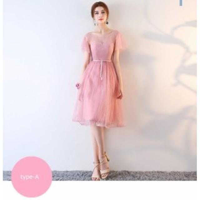 ワンピース ドレス チュール フレア Aライン ひざ丈 レースアップ 編み上げ リボン ピンク プチプラ 二次会 パーティー お呼ばれ