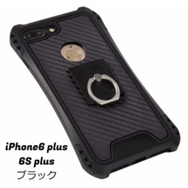 iPhone6/6s Plus メタリック リング付き  全面保護 スマホケース (iPhone6/6s Plus, ブラック)