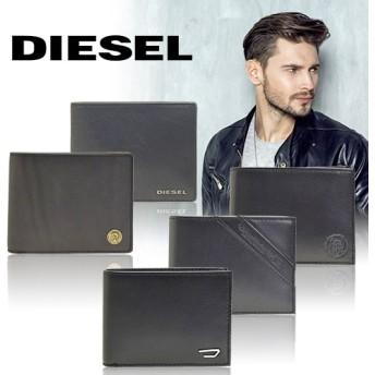 ディーゼル DIESEL メンズ 二つ折り財布 ブラック プレゼント ラッピング x05081 x05082 x03926 x04373 x04381