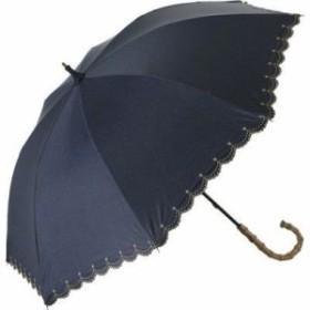 Nifty Colors FF-02597 長傘 日傘/晴雨兼用 遮光 デニムプリント スタースカラ ネイビー 8本骨 47cm (FF02597)
