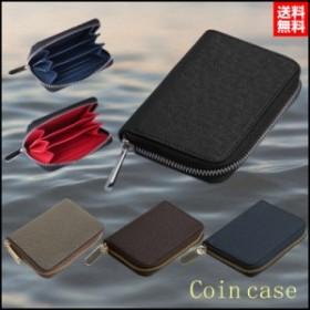 db03493d1d05 コインケース メンズ 小銭入れ ミニ財布 小さい ラウンドファスナー 送料無料