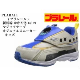 かがやき16129 はやぶさ16096 こまち16077 PLARAIL(プラレール)新幹線シリーズ マジックテープ カジュ