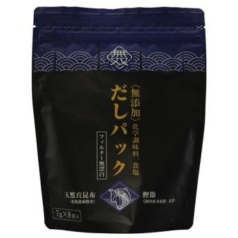 ムソー 無添加・だしパック(鰹昆布だし)[青]7g×8 加工調味料