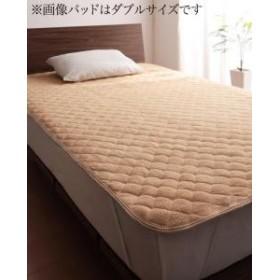 夏 綿 洗濯 無地 夏用 わた 100% パット ベッド 洗える パッド ケット 柔らか ふんわり タオル地 シングル コットン 敷パッド 040201495