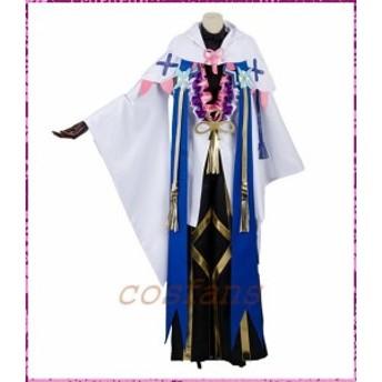 コスプレ衣装 Fate/Grand Order キャスター マーリン