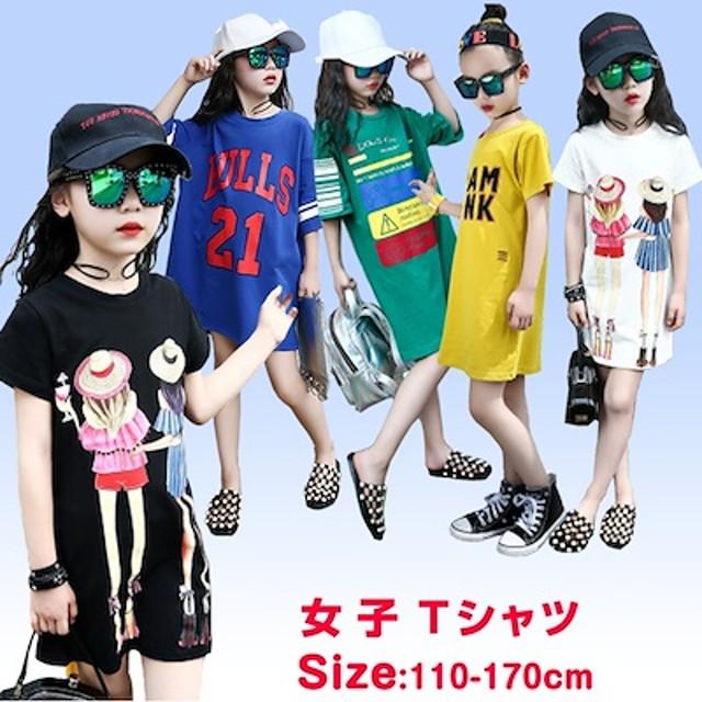 a389c4baf6cc9 子供ブラウス 子供Tシャツ 子供服 シャツ 韓国子供服 チュールスカート 花びら リボン ストライプ