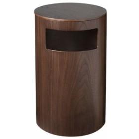 サイドテーブル ゴミ箱 ウォルナットwood 990WN