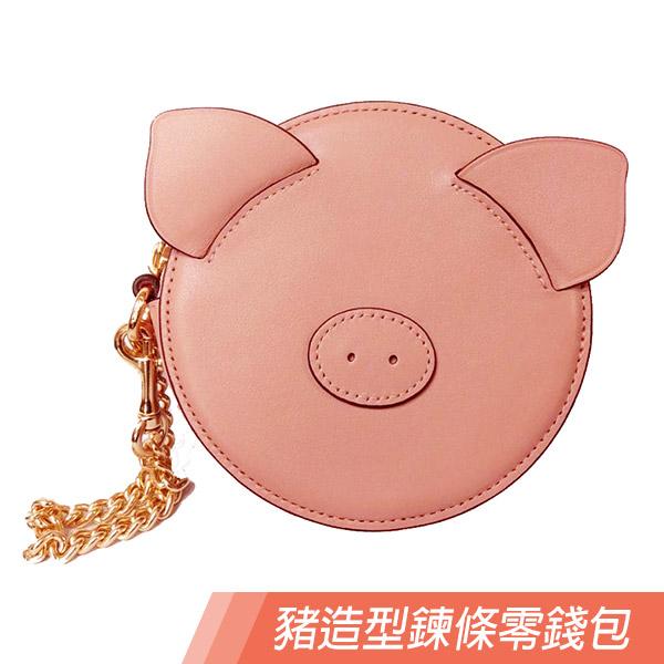 COACH皮革豬造型鍊條零錢包(粉)