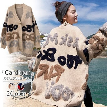 韓国ファッション レディース カジュアルセーター、カーディガン 、 ロングセーター 長袖 韓国ファッション