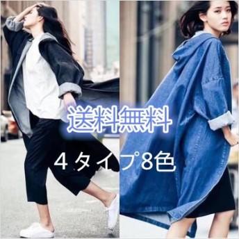 【新作入荷】韓国ファッション/高級品質の ウォッシュドデニムジャケットワンピース ダンガリーシャツ デニムチュニック ポケット 大きいサイズ 長袖 カジュアルシャツ女性がパーカージャケッ