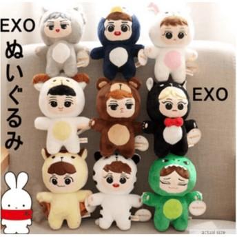 EXO人形ぬいぐるみ【品質保証】EXO動物cosplay可愛いぬいぐるみ/EXO グッズ