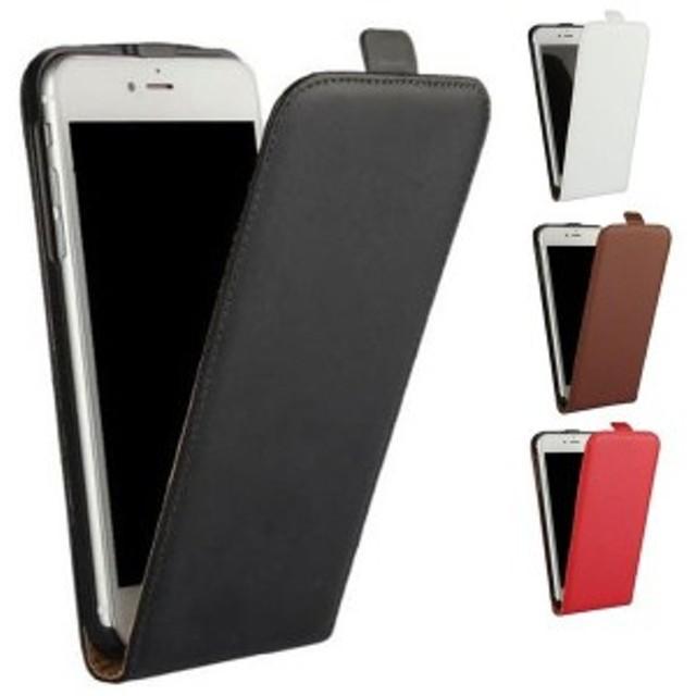 bb923e3d17 スマホケース おしゃれ iPhone7 iPhone8 ケース アイフォン7 アイフォン8 カバー スマホカバー 手帳型 縦開き た