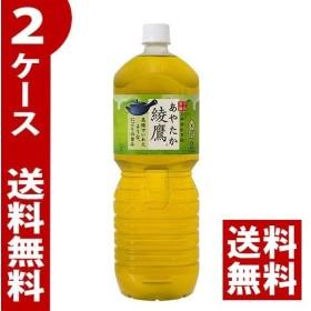「2ケースセット」コカ・コーラ「綾鷹2.0LPET ペコらくボトル 6本入り  ×2ケース」