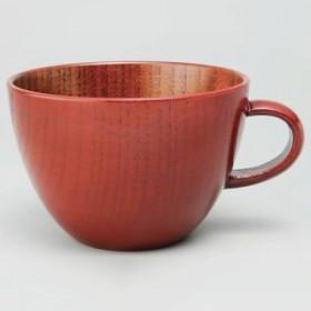 和みぬりもん なごみ ぬりもん 木製スープカップ スープカップ ちひろ 大 S23-10 木製スープカップ 赤スリ