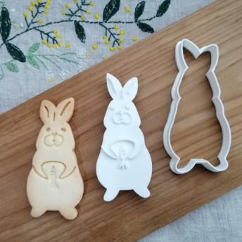 動物☆うさぎ クッキーカッター/クッキー型