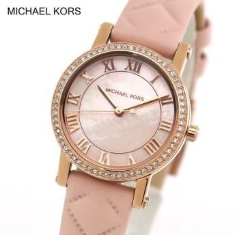 マイケルコース レディース MICHAEL KORS 腕時計 時計 ゴールド ピンク アナログ MK2683 海外モデル 誕生日プレゼント 女性 ギフト ホワイトデー
