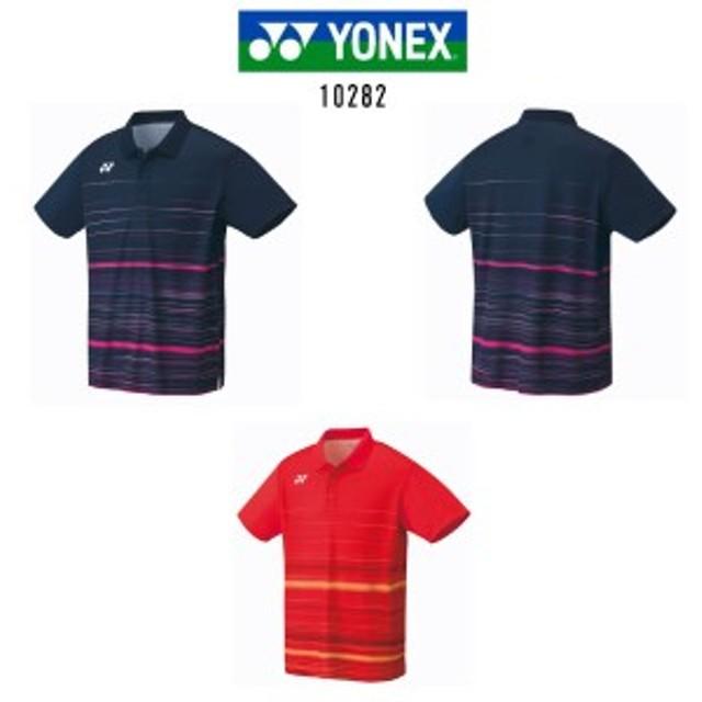 ecb5bfec231e9 ヨネックス ゲームシャツ フィットスタイル ネイビーブルー ファイヤーレッド M L O 10282 数量限定
