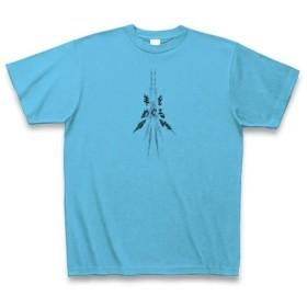 ◆I'MNOTAHARUKIST◆アート◆ロゴ◆ヘビーウェイト◆半袖◆Tシャツ◆シーブルー◆各サイズ選択可