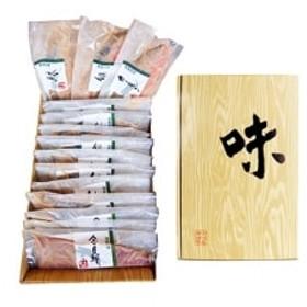 14切入り!【お魚の金山寺みそ漬け】西京漬けとは一味違った美味しさと香ばしさ!