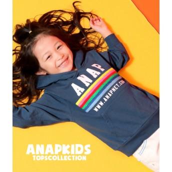 【セール開催中】ANAP KIDS(キッズ)レインボーサガラフーディー