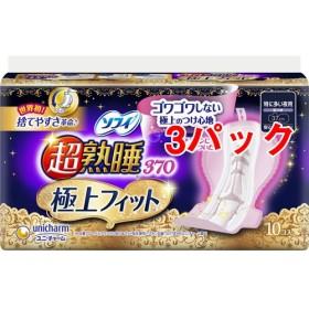 ソフィ 超熟睡 極上フィットスリム370 特に多い日の夜用 羽つき (10枚入3コセット)