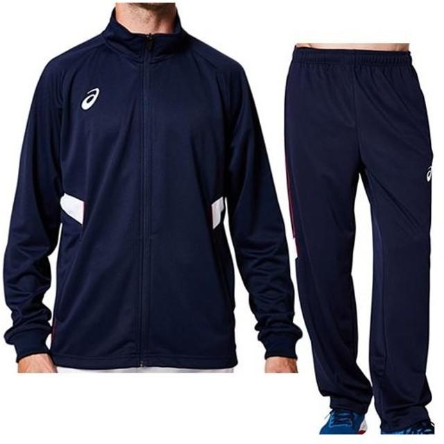 e15fd12db235a3 アシックス(asics) メンズ トレーニングウェア 上下セット トレーニングジャケット & トレーニングパンツ ピーコート 2031A661