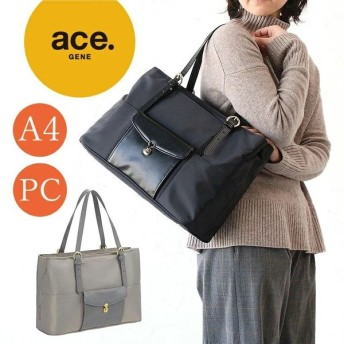 セール ace. ジェンティーズ ブリーフケース 通勤バッグ A4サイズ収納 レディース 2気室仕様 PC収納 ビジネスバッグ エース 55192 正規品